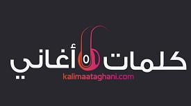 final-aghani_opt